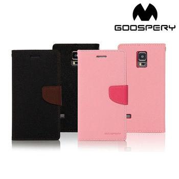Mercury雙色調側掀皮套 Samsung Galaxy S5 - 二入組