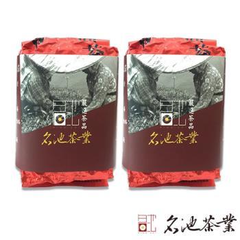 名池茶業 獨家蜜香紅烏龍手採高冷茶葉 150克x2 (環保裸包)