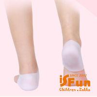 iSFun 凝膠保濕襪套(兩雙入)