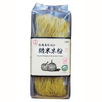 《源順》有機南瓜調合糙米米粉(共10包)