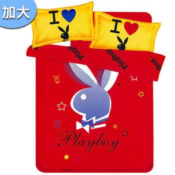 【PLAYBOY】紐約時尚法蘭絨加大床包被套四件組(B0607-EL)