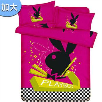 【PLAYBOY】魔術先生法蘭絨加大床包被套四件組(B0607-DL)