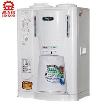 【晶工牌】溫熱全自動開飲機 JD-3688