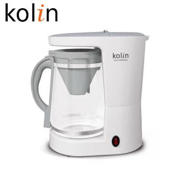 Kolin歌林10人份泡茶咖啡兩用機KCO-MN682C