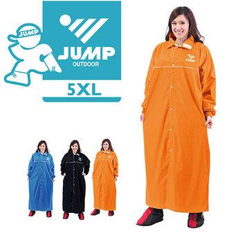 【JUMP】優雅前開連身休閒風雨衣(5XL 三色 JP5067)
