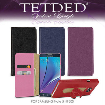 【TETDED】 SAMSUNG Galaxy Note 5 N9200/N9208 Mellac II 插卡可站立皮套
