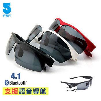 ifive EYE 抗噪通話型藍牙太陽眼鏡(藍牙4.1)