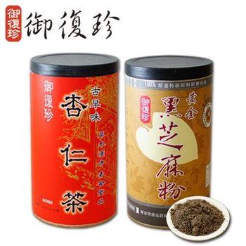 【御復珍】黃金黑芝麻古早味杏仁茶六罐組