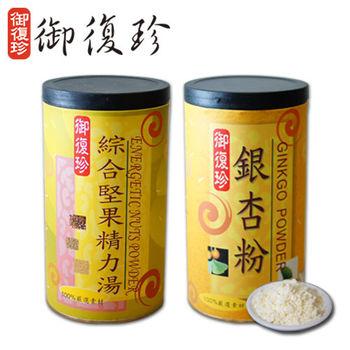 【御復珍】綜合堅果精力湯銀杏粉六罐組