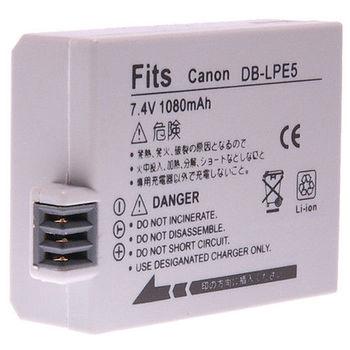 Kamera 鋰電池 for Canon LP E5