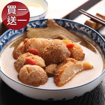 快樂大廚 麻油猴頭菇/杏鮑菇6包組(買一送一共12包)