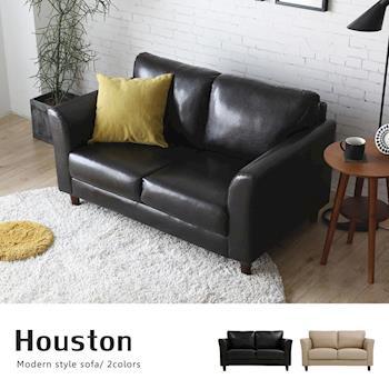 【H&D】Houston休士頓純樸雙人皮沙發-(二色)