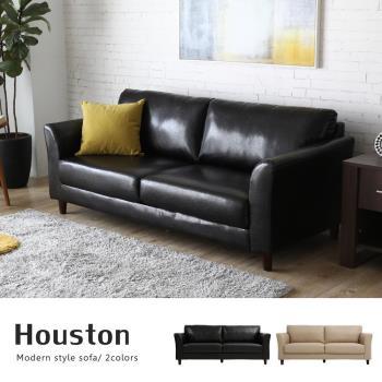 【H&D】Houston休士頓純樸三人皮沙發-(二色)