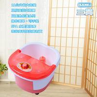 日本Sanki 中桶加熱足浴機 -蜜桃粉 限量款