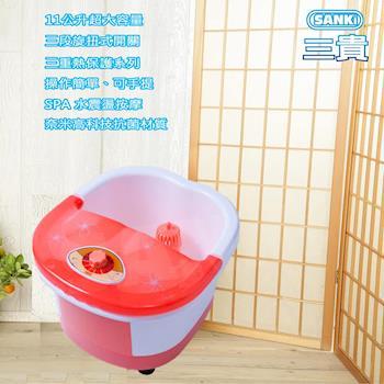 日本Sanki 中桶加熱足浴機 -(蜜桃粉、陽光黃、奢華紫、寶石藍)