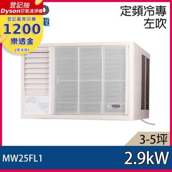 TECO東元4-6坪定頻左吹窗型冷氣MW25FL1