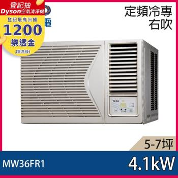 TECO東元冷氣6-8坪5級定頻右吹窗型MW36FR1