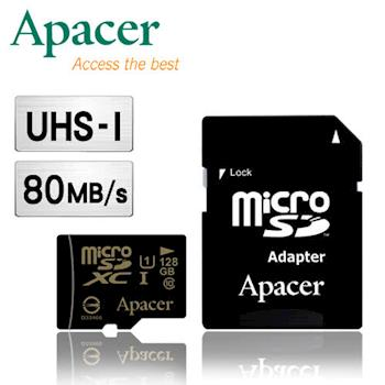 Apacer 宇瞻 128GB MicroSDXC UHS-I Class10 記憶卡(R80 W20 MB/s)