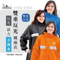 【JUMP】太空套頭式『夜光、反光』連身休閒風雨衣(2XL~4XL_四色)