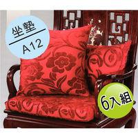 DH 【夢幻天堂】A12緹花絨布坐墊-六入組