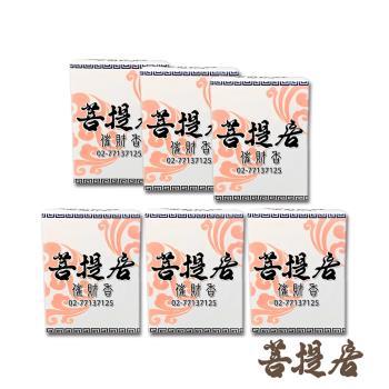 菩提居 專利福祿催財香6罐-老山檀香/通天烏沉/烏沉/艾草