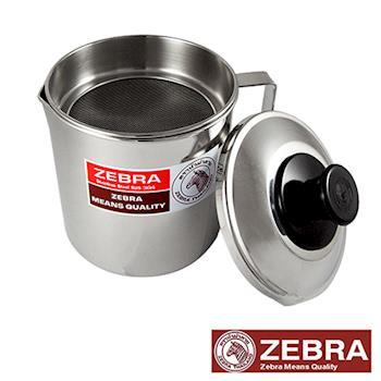 【Zebra 斑馬】不鏽鋼 濾網油壺 1000CC