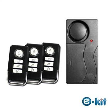 逸奇e-Kit  震動感應門窗防盜警報器+緊急警報鈴+迎賓門鈴  一對三遙控器 KS-SF04C