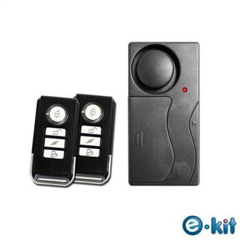 逸奇e-Kit  KS-SF04震動感應門窗防盜警報器+緊急警報鈴+迎賓門鈴 一對二遙控器 KS-SF04B