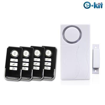 逸奇e-Kit 門窗防盜警報器+緊急警報鈴+迎賓門鈴 一對四遙控器 KS-SF03D