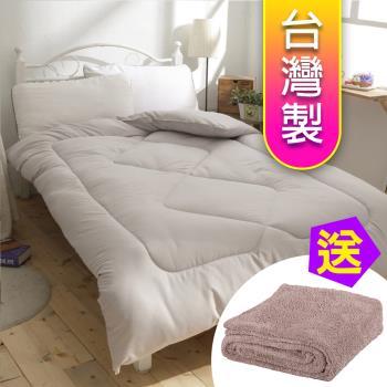 【源之氣】竹炭單人保暖棉被20S / 4.5X6.5尺 RM-10325