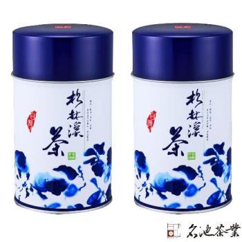 名池茶業 比賽級冬茶手採杉林溪高冷烏龍茶 (甘逸飄香款 / 150克x4)
