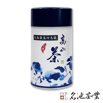 名池茶業 比賽級手採大禹嶺高冷烏龍茶 (甘逸飄香款 / 150克x4)