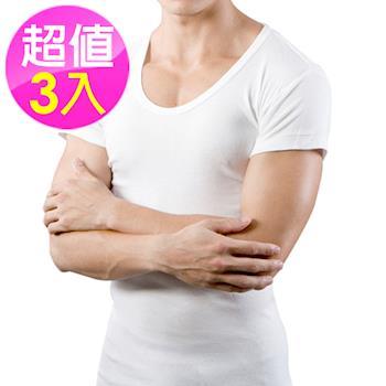 【3A-Alliance 】3入組 男性短袖圓領白色T恤內衣 M-XL