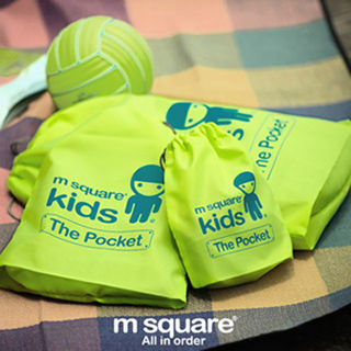 M Square kids 三件套束口袋(2色)