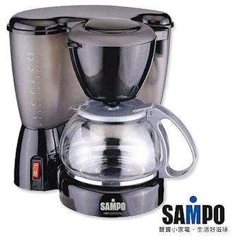 SAMPO聲寶12人份滴漏式咖啡機HM-G1112AL