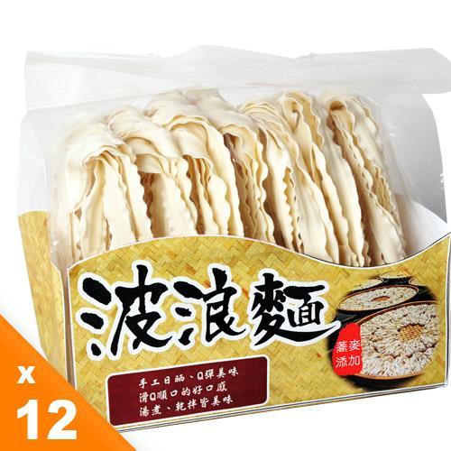 【有機園】波浪蕎麥麵12包量販組