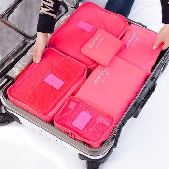 【韓版】SUNTYIBE 輕旅行收納袋 6件組