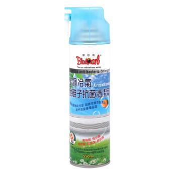 【黑珍珠】空調冷氣-銀離子抗菌清潔劑(2入組)