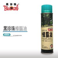 【黑珍珠】台灣原生種-樟腦油(2入組)