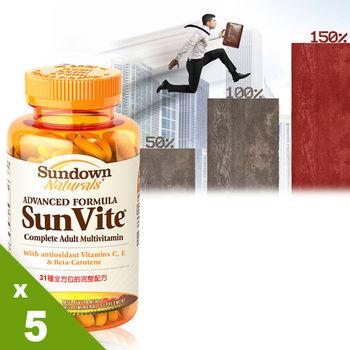 【美國Sundown日落恩賜】SUNVITE®超級31綜合維生素+礦物質加強錠x5瓶(100錠/瓶)