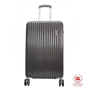 【LONG KING】20吋ABS歐風時尚行李箱(LK-8011/20-深灰)