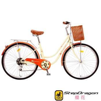 【StepDragon】26吋櫻花復古淑女車 搭配 日本 Shimano 7速變速系統-EU