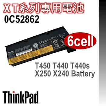 Lenovo 聯想 ThinkPad 電池 6cell for X240 X250 T440 T450 全新盒裝 原廠配件 (0C52862)