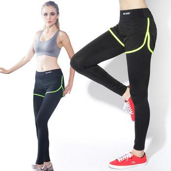 【LOTUS】彈力顯瘦假兩件速乾運動褲(螢光綠)