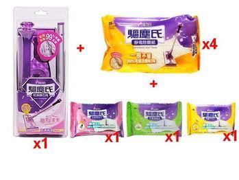 花仙子驅塵氏 乾濕鑽石拖x1+除塵紙x4包/組+濕拖巾x3包