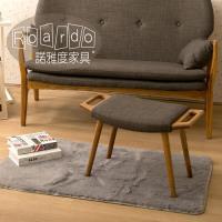 諾雅度 Moira莫伊拉和風日作腳椅(2色)