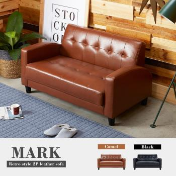 HD Mark馬克復古雙人皮沙發-駝色