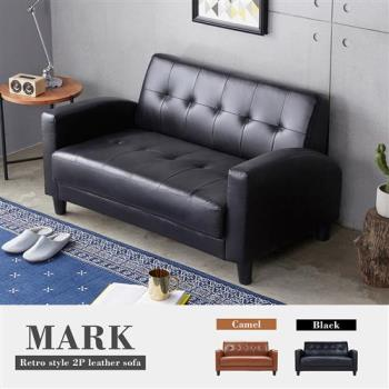 HD Mark馬克復古雙人皮沙發-黑色