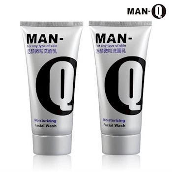 【MAN-Q】活顏微粒洗面乳100mlX2
