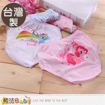 魔法Baby~女童內褲 台灣製造彩虹小馬三角內褲(4件組)~k44607